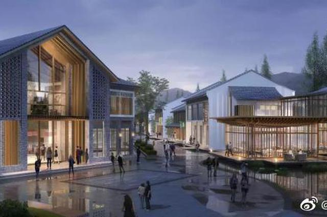 奉化仁湖公园二期方案出炉 打造奉化的城市核心景观