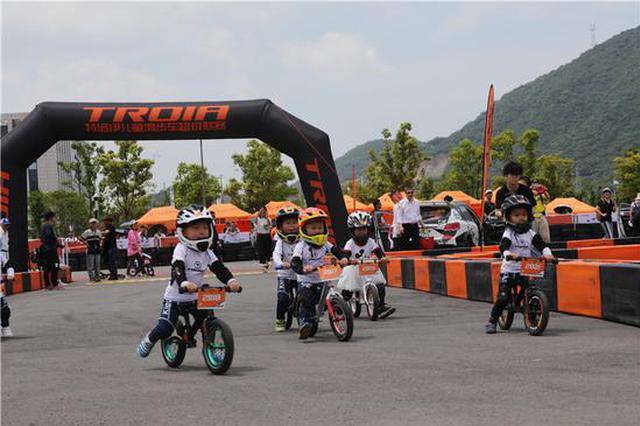 梅山宁波国际赛道上演飞驰人生 体验别样儿童节