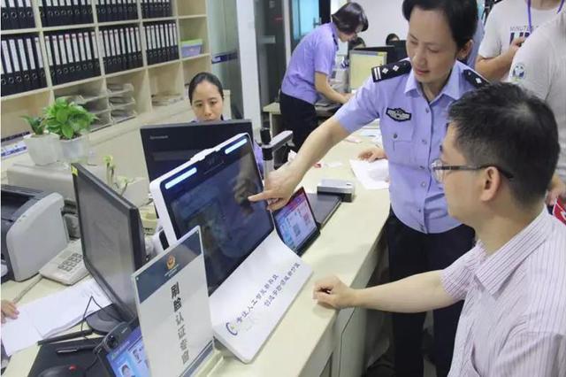 在杭办事不用身份证 杭州公安政务全面进入刷脸时代
