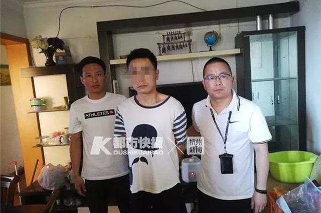杭州几个姑娘莫名丢东西 民警上门一看:门后有个男人