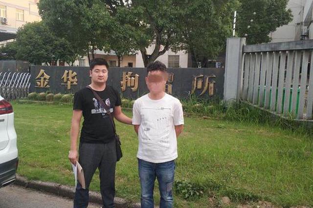 金华男子在网上吹嘘自己当着警察面酒驾 被行政拘留
