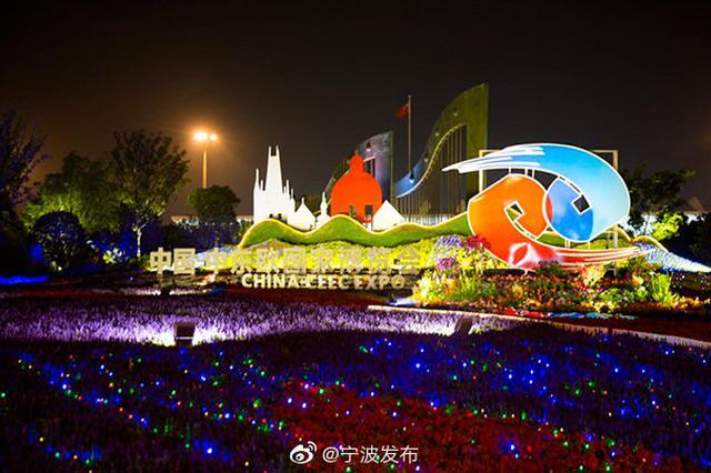 宁波即将进入中东欧博览会时间 鲜花装点机场景观道