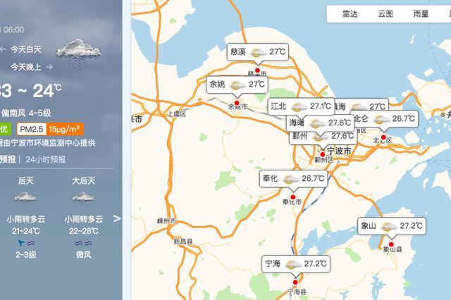 宁波今日多云转阴局部阵雨 最高气温32至34摄氏度