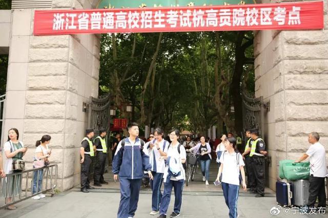 浙江省高考评卷启动 成绩将于6月23日左右揭晓