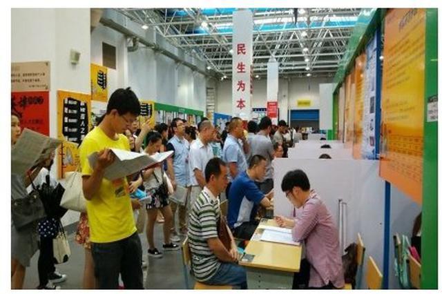 宁波2019夏季大型招聘会开市 国际会展中心七号馆2楼