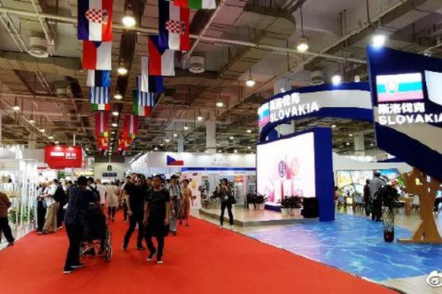 首届中东欧国家博览会暨国际消费品博览会落下帷幕