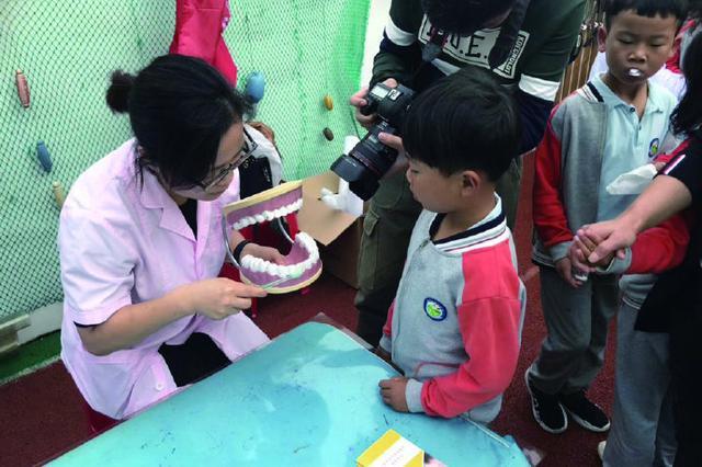 象山举办关爱海岛儿童公益活动 口腔保健从娃娃抓起