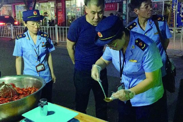 象山县市场监管局组织开展 检查夜宵市场小龙虾