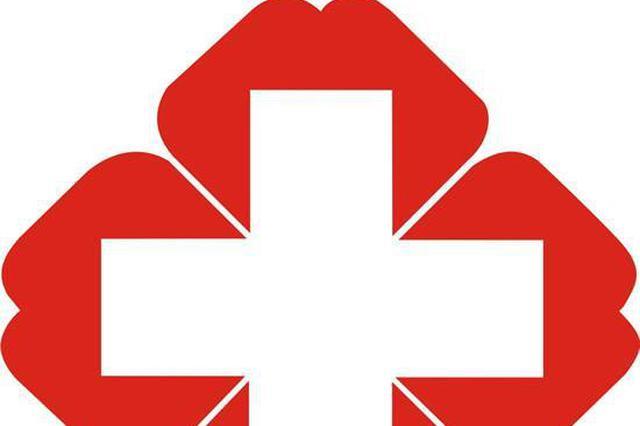 宁波市累计培训红十字救护员25.8万名 位于全省前列
