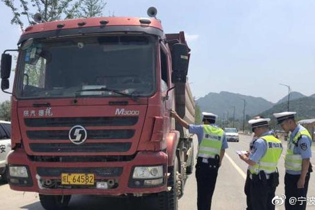 宁波交警开展交通安全整治行动 消除交通事故隐患