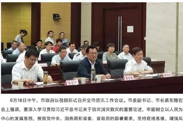 宁波近10天将出现三次强降水 裘东耀部署防汛工作