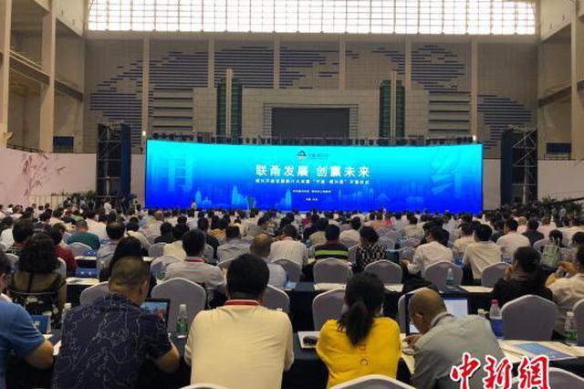 宁波绍兴周开幕 共探长三角一体化发展新路径