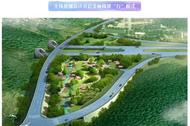 宁海桥头胡至深甽段改建风景道景观工程效果图出炉
