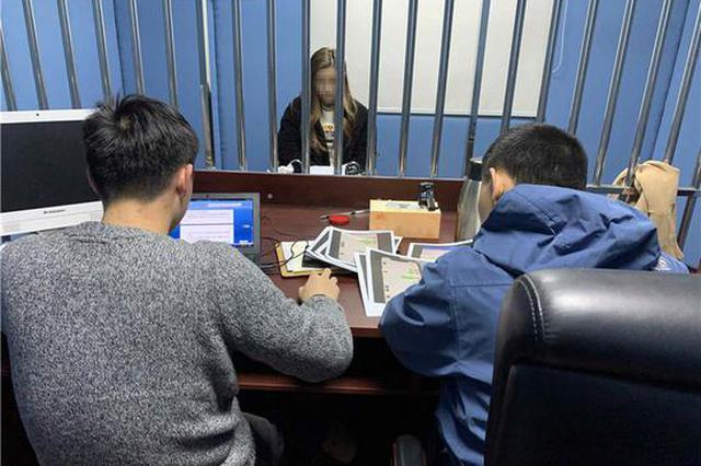 宁波海关查获10粒摇头丸和K粉 用旧T恤包裹入境