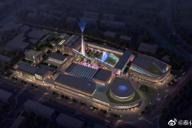 奉化城市文化中心业态规划完成 不久后将与市民见面