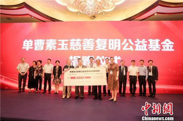 宁波百岁老人捐赠2000万 为困难眼疾患者点亮光明
