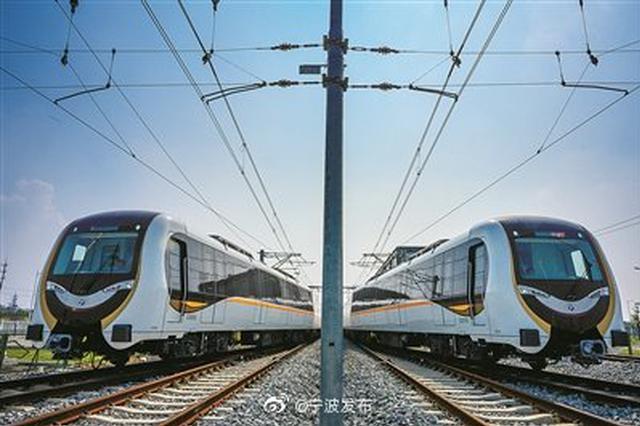 宁波轨道交通3号线一期迎来开通试运营 串联城?#24515;?#21271;