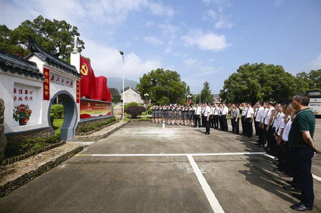庆祝建党98周年 象山农信联社组织开展廉政教育