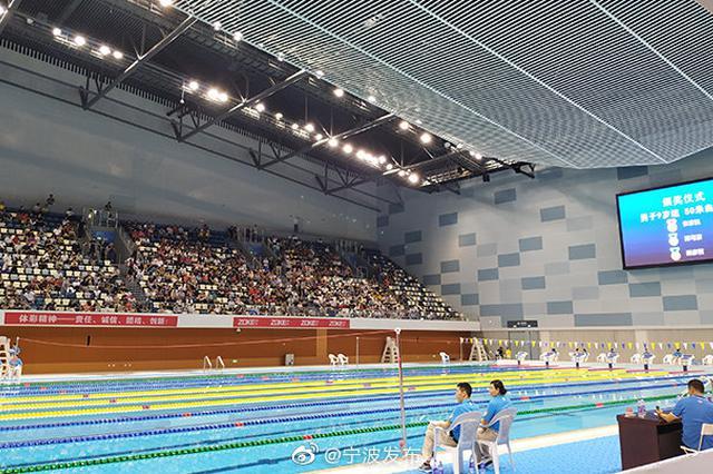 寧波奧體中心露出真容 市運會游泳比賽在這里舉行