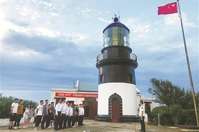 首個世界航標日 寧波市民見證花鳥燈塔頂端再次亮起
