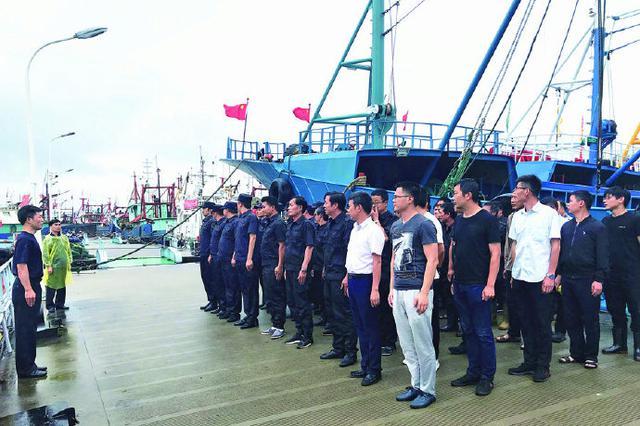 象山共織漁區平安網 漁業捕撈協會助力漁業安全生產