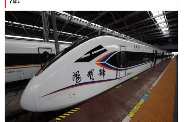 寧波至紹興城鐵7月10日開通試運營 時刻表票價公布