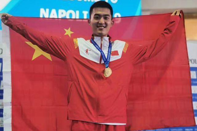 世界大學生運動會寧波選手張超玄著氣步槍決賽摘金