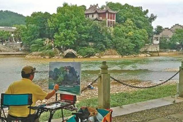 全國170余名油畫家走進藝術棠溪 感受大美奉化