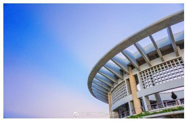 中科院宁波材料所和万里学院 签署产学研合作协议