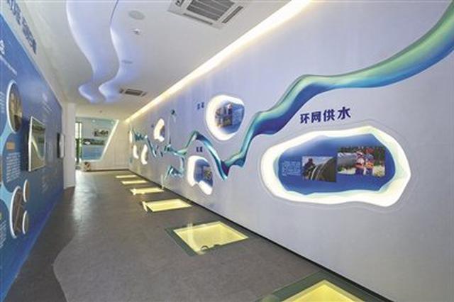 宁波首座城市供水史馆开馆 展示市民供水发展历程