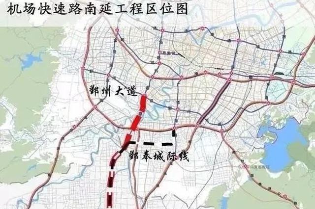 宁波机场快速路南延有新进展 进入高架全面施工阶段