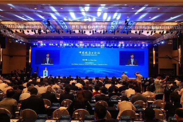 2019年中国航海日论坛在宁波召开 提供平台促进合作