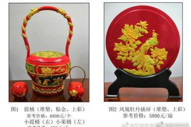 北京世园会宁波城市主题日倒计时 非遗展品收集完毕