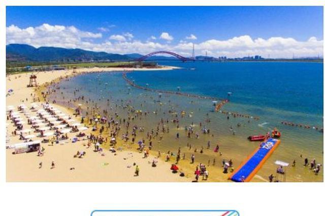 宁波梅山湾沙滩公园全线开放 收费方案正式公布