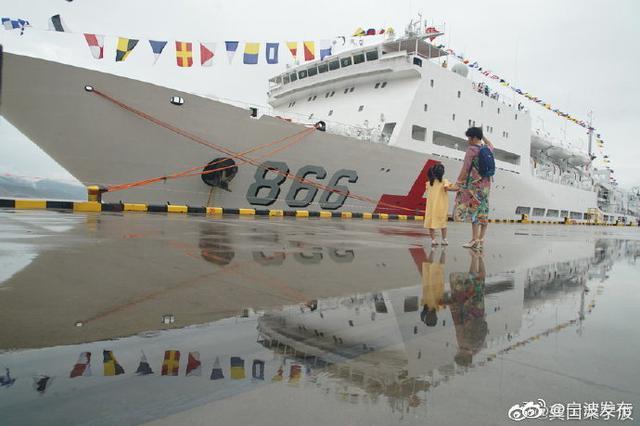 舟山港北仑山码头举行 中国航海日暨舰船开放日活动