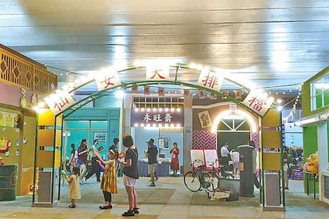 宁波老外滩桥洞集市开启桥下文化空间 营造别样氛围