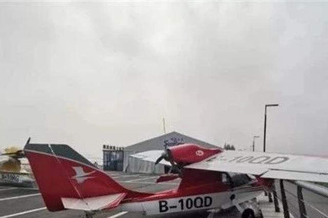 湖州13岁男孩偷开2架飞机被罚 飞行基地有意专业培养
