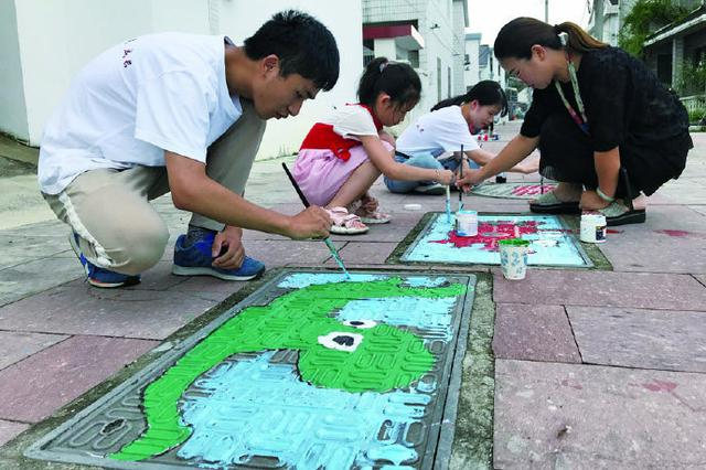 宁波大学学子进村倡文明 为村镇发展建设献青春力量