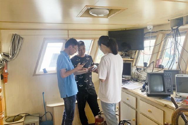 定塘鎮對全鎮32艘即將出海漁船進行登船檢查