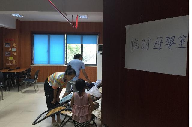 海曙段塘街道暖心举动 安排单独的母婴室照顾孩子