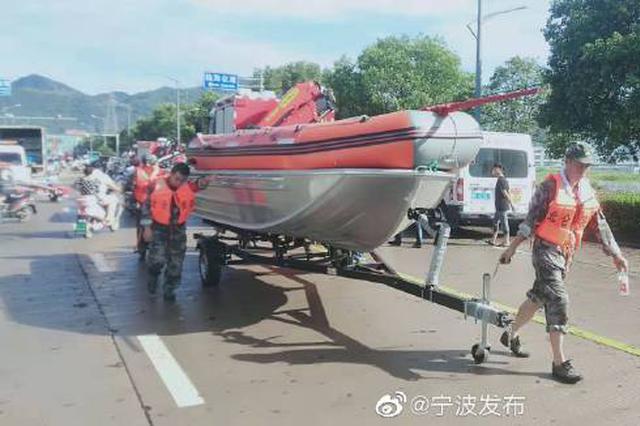 宁波应急力量连夜驰援临海 防抗台风救援工作全面展开