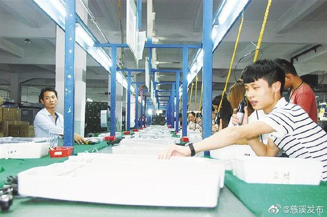 慈溪家电稳步开拓海外市场 量质齐升发展势头良好