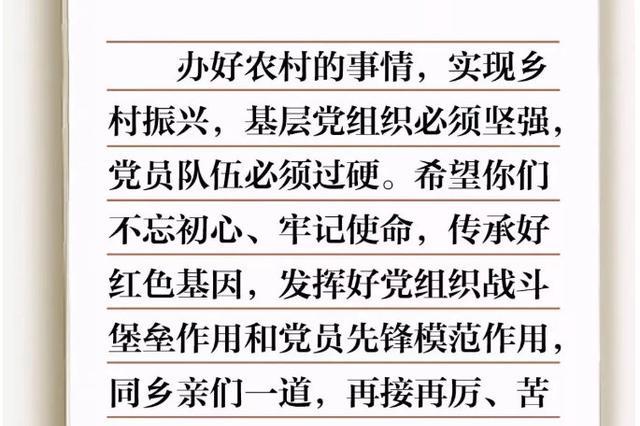 宁波登上人民日报头版头条 聚焦红村巨变奋斗故事