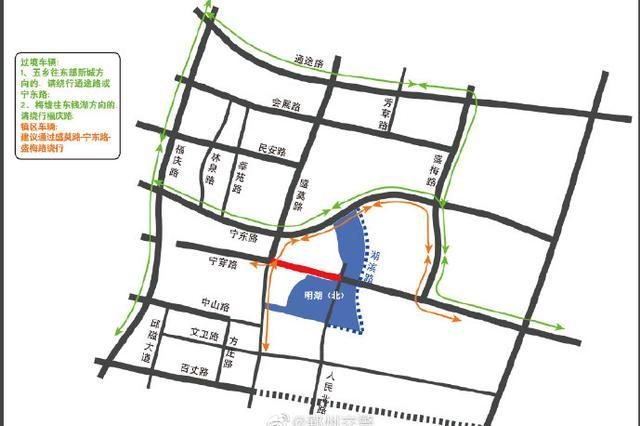 宁穿路部分路段实行交通管 自本月22日起永久封闭
