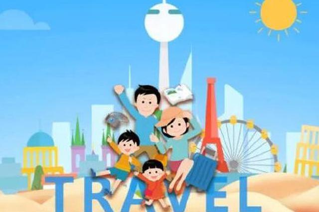 宁波人游上海有利好 79家景点一年一度门票优惠