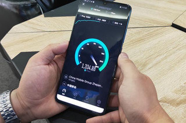 宁波首批5G手机正式开卖 甬城首位5G手机用户诞生