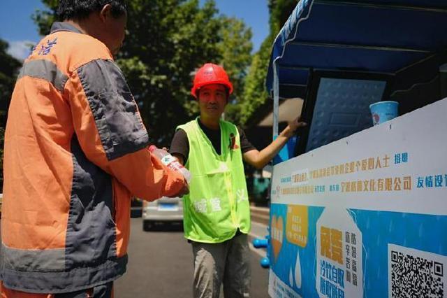 宁波爱心冰箱里的水不减反增 增至40处众筹超5万元