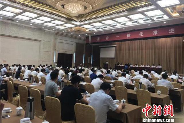 宁波舟山构建发展共同体 擦亮长江经济带龙眼