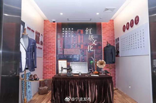 奉化3条非遗线路亮相杭城 政银互动助推全域旅游