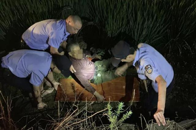 余姚民警为救老人不慎受伤 进行无麻醉手术后继续上班